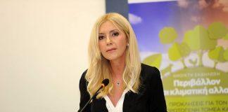 Φ. Αραμπατζή: Ο Κανονισμός του ΕΛΓΑ θα αλλάξει επί Κυβέρνησης Κυριάκου Μητσοτάκη, είναι δέσμευση