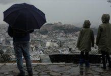 Βροχές και στην Αττική την Παρασκευή, κατά τόπους και χαλαζοπτώσεις