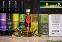 Σημαντικές διακρίσεις για 8 προϊόντα των βιολογικών ελαιώνων του Σακελλαρόπουλου