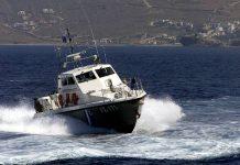Σύγκρουση φορτηγού πλοίου με δεξαμενόπλοιο στο Κερατσίνι - Ένας ελαφρά τραυματίας
