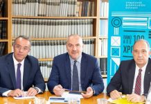 Συνάντηση της Διοίκησης ΣΒΕ με τον Υπουργό Οικονομικών Χρήστο Σταϊκούρα