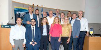 Χανιά: 4ο Παγκρήτιο Ενεργειακό Συνέδριο