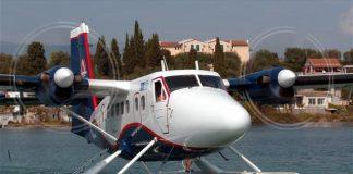 Σύμβαση για την αδειοδότηση 20 υδατοδρομίων στο Νότιο Αιγαίο