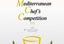 1st Mediterranean Chefs Competition 2020 - Ο Μεγαλύτερος Διαγωνισμός Μαγειρικής και Ζαχαροπλαστικής