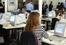 Άμεση ανταλλαγή πληροφοριών μεταξύ των υπηρεσιών του Δημοσίου προωθεί το υπ. Ψηφιακής Διακυβέρνησης