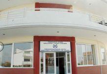 Αναβαθμίζεται σε Λιμεναρχείο το Λιμενικό Τμήμα Λάγος