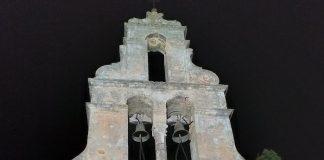 Αναβίωσε το έθιμο της «κρεατόσουπας» στη μονή του Αγίου Λουκά στην Κέρκυρα