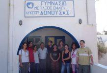 Εγκατάσταση φωτοβολταϊκού συστήματος στο Γυμνάσιο Δονούσας από τα ΕΛΠΕ