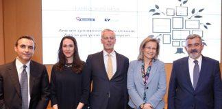 Family Business: Eurobank και Ernst Young στηρίζουν τις οικογενειακές επιχειρήσεις