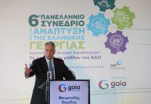 Κρίσιμες επιλογές ενόψει τις νέας ΚΑΠ, πρωτοβουλίες στήριξης των Ελλήνων παραγωγών