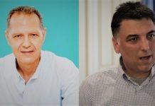 Οι νέοι πρόεδροι σε ΕΦΕΤ και ΕΛΓΟ – ΔΗΜΗΤΡΑ