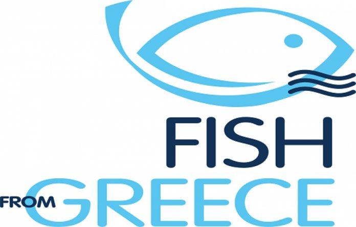 Την πιστοποίηση Fish from Greece έλαβε η ΣΕΛΟΝΤΑ από την TUV HELLAS