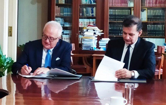 Πρωτόκολλο συνεργασίας μεταξύ Τράπεζας Πειραιώς και ΕΚΠΑ