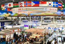 Στο Σαανσί της Κίνας η 26η έκθεση νέας τεχνολογίας για την αγροτική οικονομία