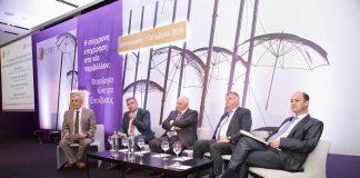 ΣΕΒΕ-Grant Thornton: Η σύγχρονη επιχείρηση στο νέο περιβάλλον