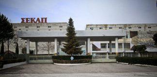 JTI - ΣΕΚΑΠ: Στην Ελλάδα η παραγωγή του Winston - Εξαγωγές από την Ξάνθη σε 9 χώρες