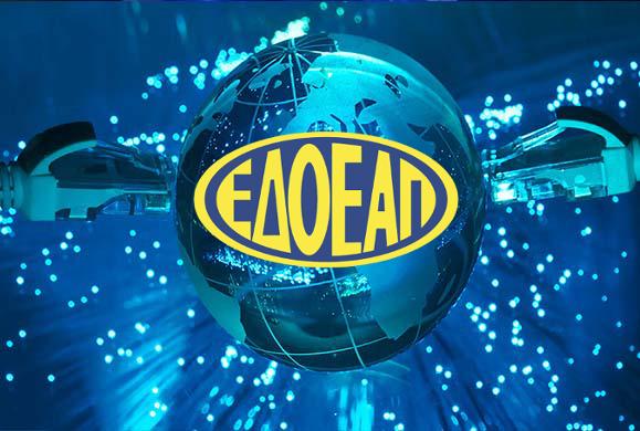 Το ΑΠΕ-ΜΠΕ δεν θα μεταδίδει ειδήσεις έως τις 16:00 μ.μ., λόγω Συνέλευσης ΕΔΟΕΑΠ
