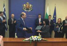 Υπεγράφη η συμφωνία για τον αγωγό φυσικού αερίου Ελλάδας-Βουλγαρίας IGB