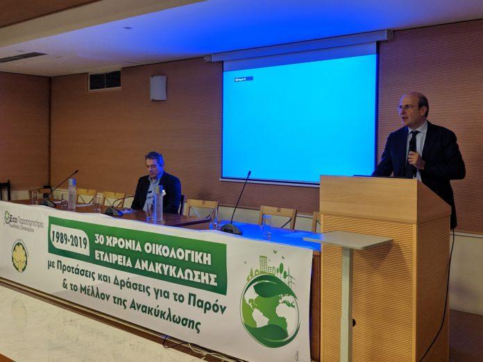 ΥΠΕΝ: Οι 7 άξονες της κυβέρνησης για την ανακύκλωση