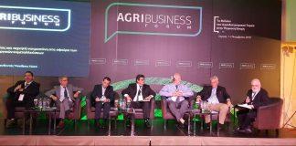 Αgribusiness Forum 2019: Στις Σέρρες διεξάγεται η συζήτηση του ψηφιακού μετασχηματισμού της ελληνικής γεωργίας