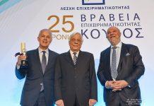 Διάκριση της Κρι Κρι στα Βραβεία Επιχειρηματικότητας«Κούρος 2019»