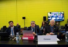 Η Ελλάδα προσβλέπει στην ανάπτυξη τεχνολογικών εφαρμογών και της εθνικής βιομηχανικής αγοράς