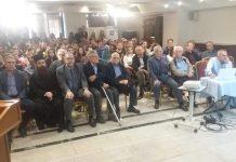 ΓΕΩΤ.Ε.Ε. Πραγματοποιήθηκε στην Πάτρα η ημερίδα για τις φυσικές καταστροφές