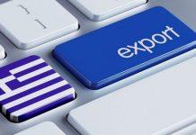 Ημερίδα για τις εξαγωγικές επιχειρήσεις στη Θεσσαλία