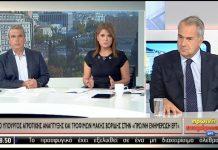 Μ. Βορίδης: Προσπάθεια να μην αυξηθούν οι εισφορές προς ΕΛΓΑ (βίντεο)