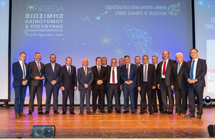 Η γιορτή επιχειρηματικότητας του Επαγγελματικού Επιμελητηρίου Αθηνών