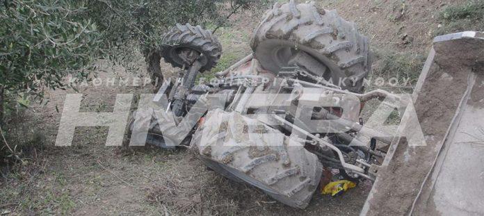 Νεκρός αγρότης στη Ζάκυνθο από ανατροπή τρακτέρ