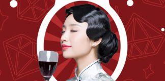 Ποιες είναι οι τάσεις των καταναλωτών στην αγορά οίνου της Κίνας