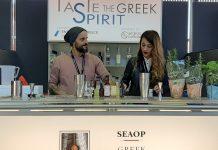 """Πρωτοβουλία του Σ.Ε.Α.Ο.Π. για την προβολή των Ελληνικών Αποσταγμάτων """"Bar Convent Berlin 2019"""""""