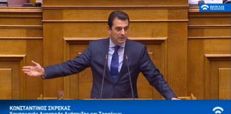 Για 400 εκ. ευρώ στη Μεταποίηση και συνολικά 2 δισ. στον αγροτικό τομέα, μίλησε ο υφυπουργός ΑΑΤ
