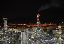Ανανέωση-τροποποίηση της απόφασης έγκρισης Περιβαλλοντικών Όρων του διυλιστηρίου των ΕΛΠΕ
