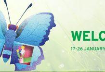 Ανοίγει τις πύλες της τον Ιανουάριο η 85η Διεθνής Έκθεση International Green Week Berlin