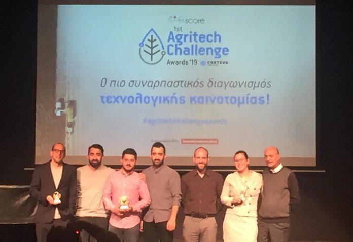 Στη CityCrop το πρώτο βραβείο αγροτεχνολογίας της Corteva Agriscience