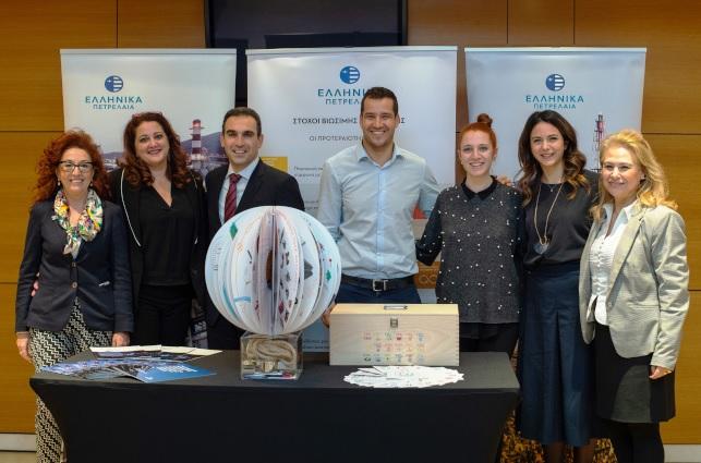 """Διάκριση του Ομίλου Ελληνικά Πετρέλαια στα """"Bravo Sustainability Awards 2019"""""""