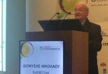 Γενικός διευθυντής διαΝΕΟσις: Ανάγκη δημιουργίας νέου μοντέλου συνεργατικότητας για τον πρωτογενή τομέα