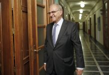 Η δήλωση παραίτησης του Αντ. Διαματάρη