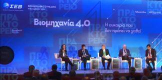 «Η Ελλάδα ήταν βιομηχανική χώρα και μπορεί να ξαναγίνει