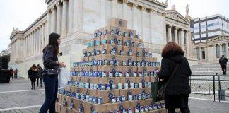 Ένα δέντρο από γάλα θα στήσουν οι Γιατροί του Κόσμου για 10η χρονιά