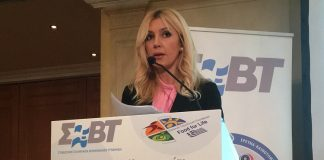 Φ. Αραμπατζή - Εκδήλωση ΣΕΒΤ: Στήριξη της κυβέρνησης στον κλάδο της βιομηχανίας τροφίμων