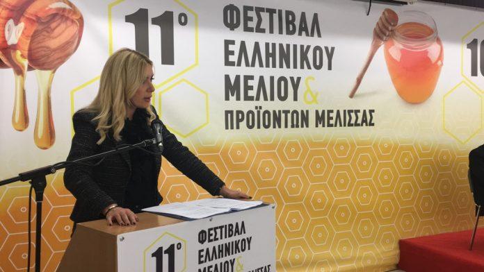 Φ. Αραμπατζή: Στόχος μας η επένδυση στο μέλλον της ελληνικής μελισσοκομίας