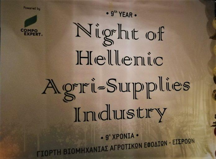 Λαμπερή για άλλη μια χρονιά η Γιορτή Αγροτικών Εφοδίων και Εισροών της COMPO