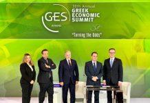 Μνημόνιο Συνεργασίας μεταξύ του υπουργείου Ψηφιακής Διακυβέρνησης και του Ελληνοαμερικανικού Επιμελητηρίου
