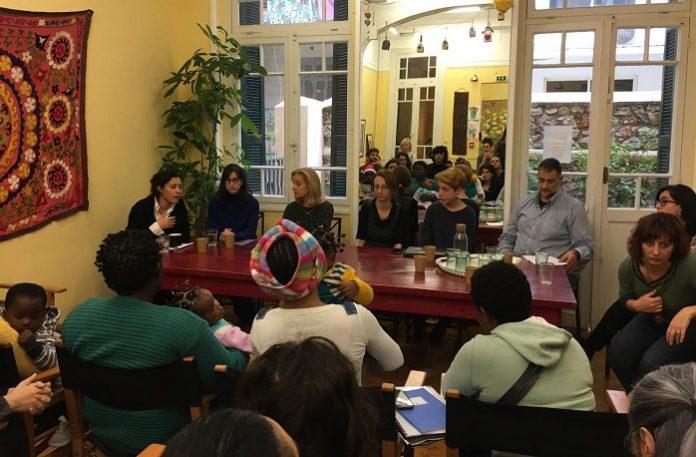 Ολλανδική Πρεσβεία: Δράσεις για καταπολέμηση των προκαταλήψεων και ευαισθητοποίηση για τα ανθρώπινα δικαιώματα