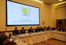 Ολοκληρώθηκε η 8η Επιτροπή Παρακολούθησης του ΠΑΑ 2014-2020