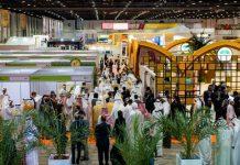 """Η ΠΚΜ συμμετέχει για 2η συνεχόμενη χρονιάστη διεθνή έκθεση """"Sial Middle East"""" στο Άμπου Ντάμπι"""