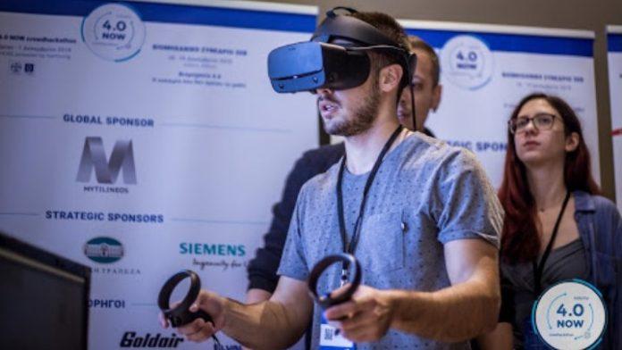 Πραγματοποιήθηκε ο 1ος Μαραθώνιος Καινοτομίας για τον ψηφιακό μετασχηματισμό της βιομηχανίας